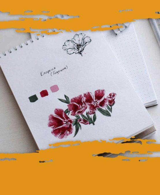 Un mondo di fiori ad acquarello – Workshop di Disegno e Pittura
