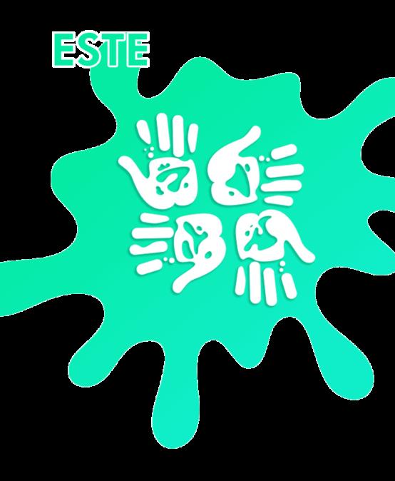 2021-22 -Este- Laboratorio d'ARTE per bambini